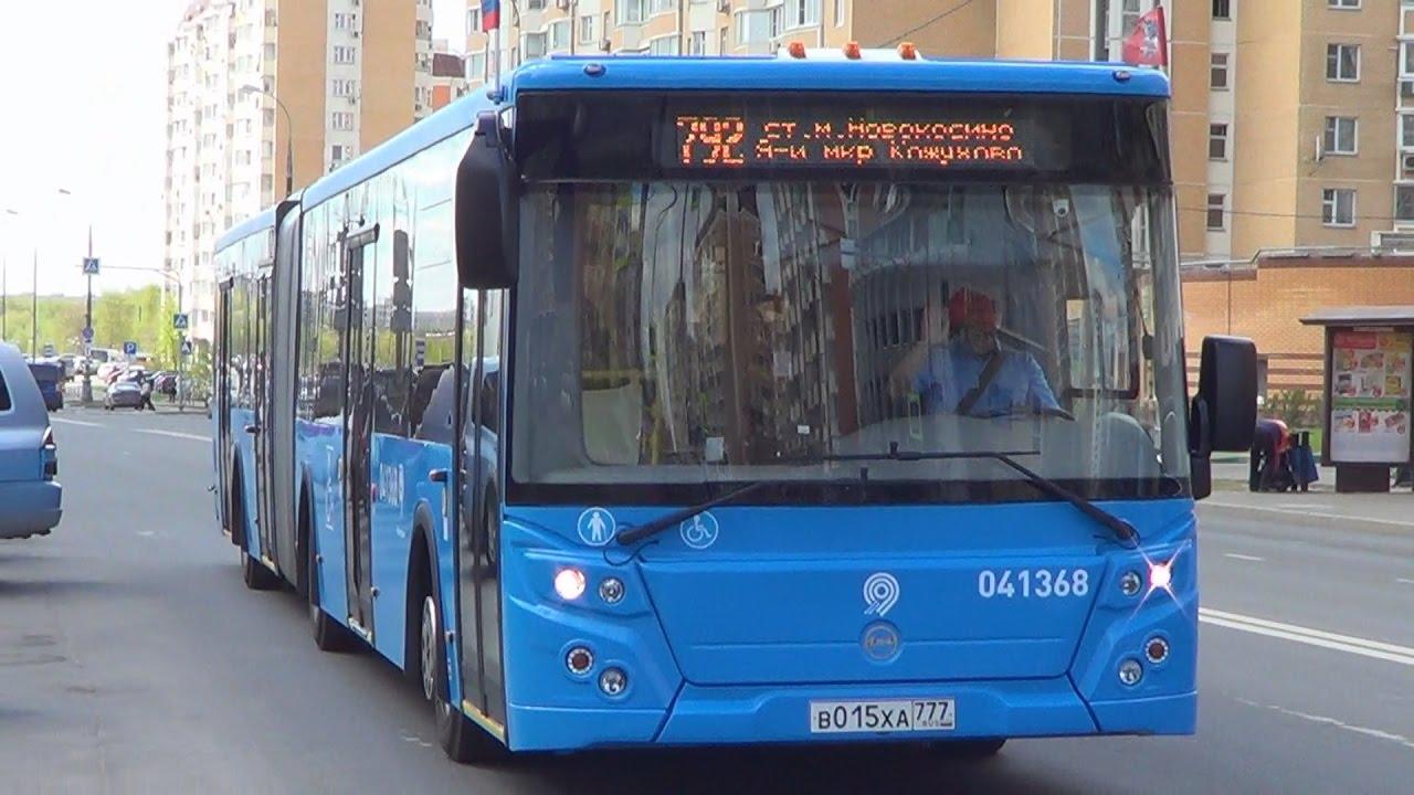 Приветливый водитель автобуса ЛиАЗ621365 quotМосковский