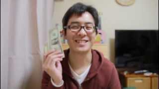 円をドルに変えてみた!