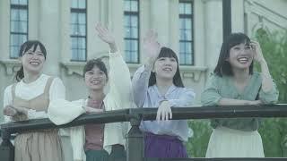 RYUTist - Chewing Happiness(そしゃくの歌) | 日本咀嚼学会公式ソング