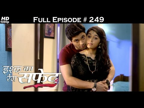 Ishq Ka Rang Safed - 15th May 2016 - इश्क का रंग सफ़ेद - Full Episode thumbnail