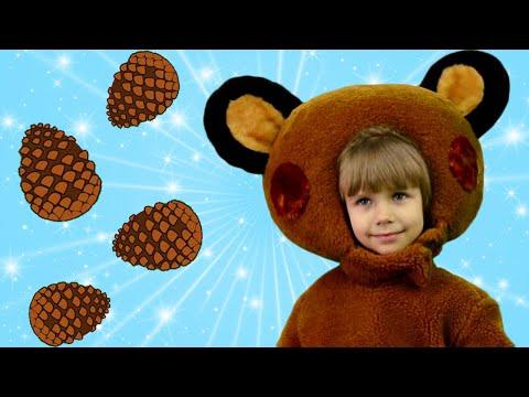 Мишка Косолапый по Лесу Идет - Песни Для Детей - YouTube