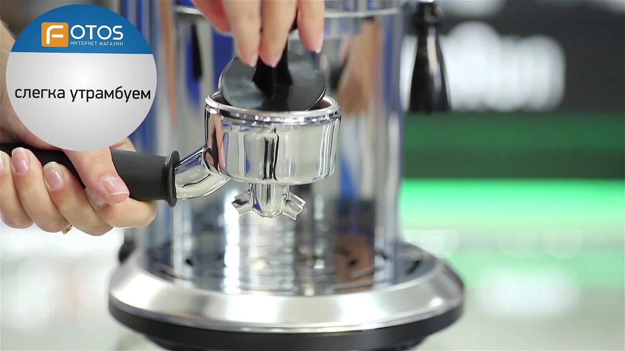 кофеварка energy en 604s инструкция