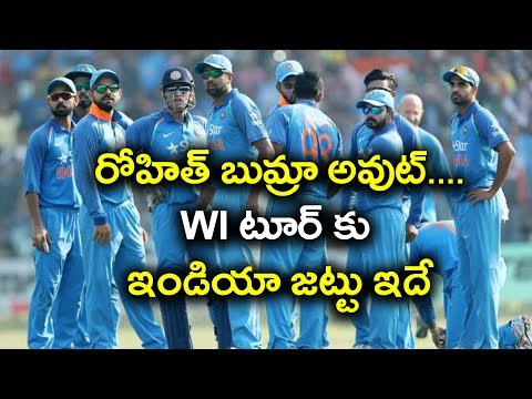 WI Tour : Indian Cricket Team Squad For West Indies Tour Announced | Oneindia Telugu