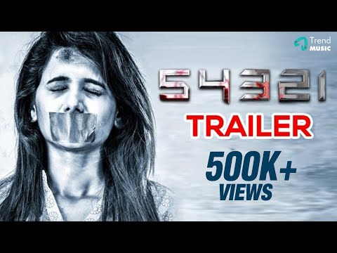54321 Official Trailer | New Tamil Movie | Joshua Sridhar | Trend Music