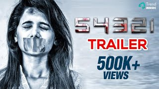 Download Hindi Video Songs - 54321 Official Trailer | New Tamil Movie | Joshua Sridhar | Trend Music