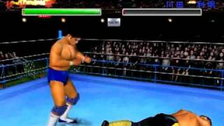 Top Moves of Jun Akiyama: Giant Gram 2000 Edition