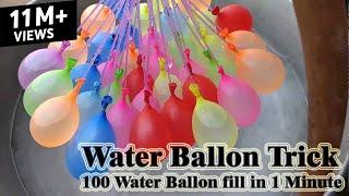 Water Ballon Trick    100 water Ballon fill in 1 Minute ll होली गुब्बारे फूलाने की ट्रिक ll