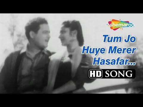 Tum Jo Hue Mere Humsafar | 12 O'clock (1958) Guru Dutt | Waheeda Rehman | Romantic Classics