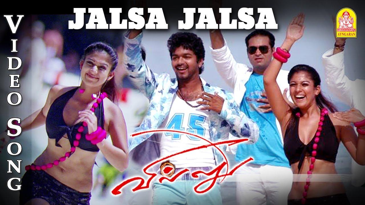Download Jalsa Jalsa - Video Song   Villu   Vijay   Nayanthara   Prabhu Deva   Devi Sri Prasad   Ayngaran