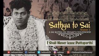 Sathya to Sai (Episode 13) - I Shall Never Leave Puttaparthi | Sathya Sai Katha