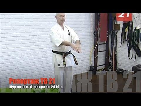 РЕПОРТАЖ ТВ 21 МУРМАНСК (6.02.19)