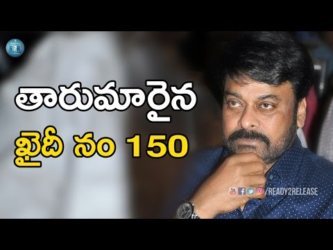 Chiranjeevi's Khaidi No 150 Distribution Rights | Ready2Release.com