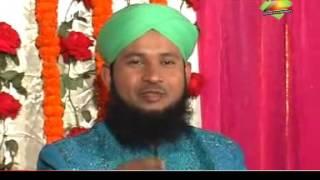 Bangla Nath Rasul