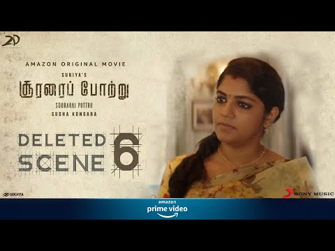 Soorarai Pottru - Deleted Scene 6 - Bommi Visits Maara House |Sudha Kongara |Suriya|2D Entertainment