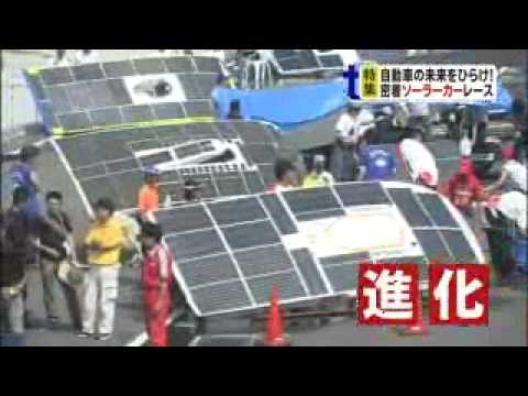 Suzuka 2010 by TV Yomiuri