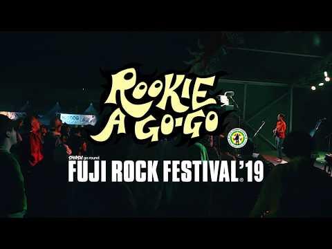 新人ステージ〜ROOKIE A GO-GO今年の出演アーティスト募集!