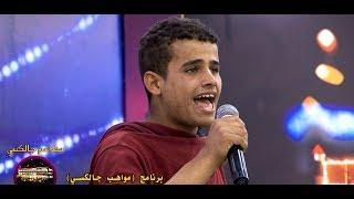 المتسابق الذي اضحك الجمهور بتقليده الرائع لعدد من الفنانين وتأهل بقوة للمرحلة الثانية ، ضياء عبدربه