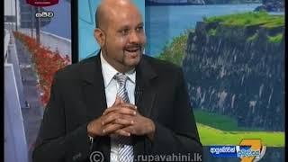 Ayubowan Suba Dawasak 2019-11-18   Rupavahini Thumbnail