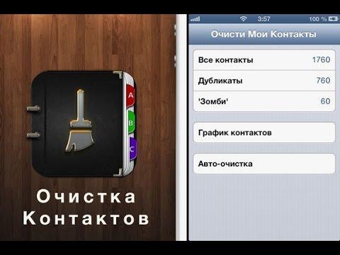 Программу в контакт на андроид
