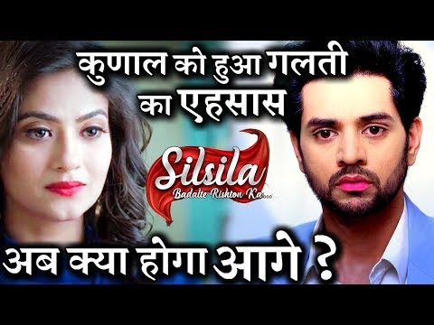 Finally Kunal Apologizes to Mauli in 'SilSila Badalten Rishton Ka'