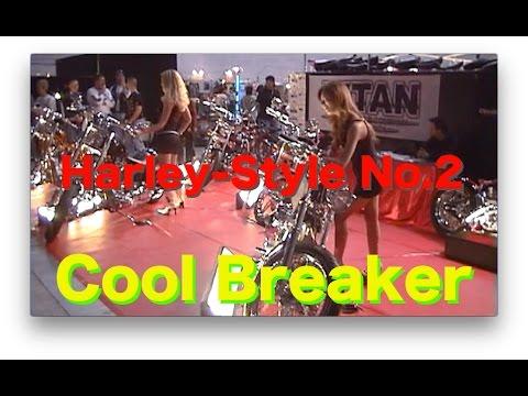 Harley-Style No.2  Cool Breaker in YOKOHAMA