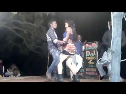 Hamra Chahi Re Chhauri U U U U - New Bhojpuri Arkestra Dance 2017 |