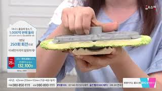 [홈앤쇼핑] 아너스 물걸레청소기 (극세사걸레6장)