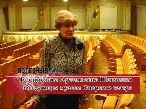 История Екатеринбургского Театра Оперы и балета.