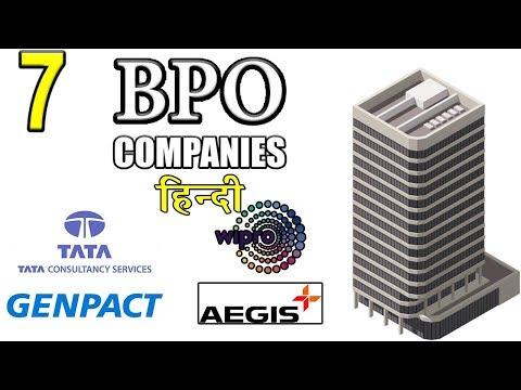 Top 7 BPO Companies In India 2019