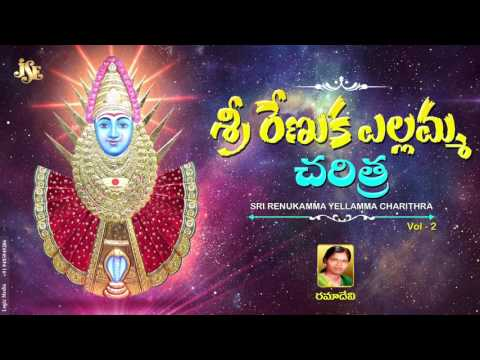 |Sri Renuka Yellamma Devi | Sri Renuka Yellamma Jeevitha Full Charitra 2 | JAYASINDOOR |