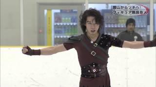 2013/09/15 岡山国際スケートリンクにて O☆K.