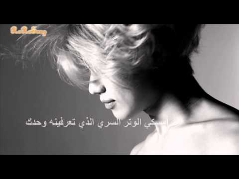 Taemin (태민 ) - (소나타) Play Me {Arabic sub}