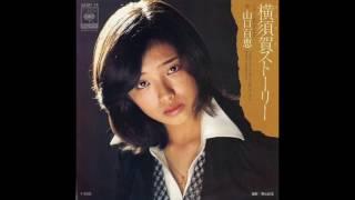 山口百恵ベスト Vol.2