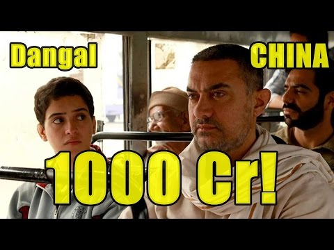 Dangal Movie Is Set To Enter 1000 Crores Club