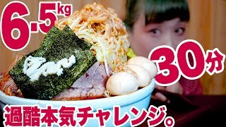 【Big Eater】Challenge of 6.5kg ramen in 30min!!【Russian Sato】