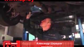 СТО Минска Автосервис