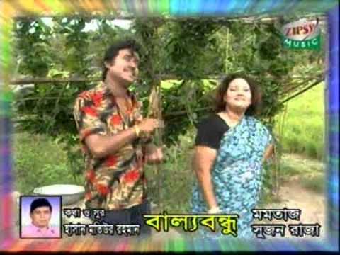 baro bochor ami ghurlam rey ghurlam tomar piritir ashai