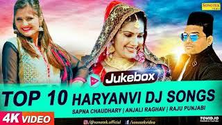 Bahu Kale Ki full Song बहु काले की  Ak jatti।। Ajay hooda।। Gajendra fogat Dj Remix 2019