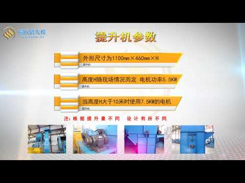 Ruiou Lost Foam Casting Equipment——Equipment For Lifting Sand, Shijiazhuang, Hebei, China