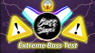 EXTREME 999.999.999.999.999 hz .999999.999 WATT hard SUBWOOFER BASS TEST (SUBWOOFER HEA)