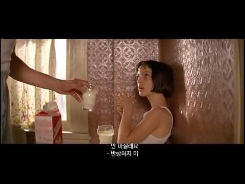 [ 한글 자막 ] 마틸다와 레옹의 하루, 영화 레옹 (Leon) 中 .