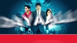 Dayalu (MANAM) MOVIE  TV PREMIERE ZEE CINEMA Trailer (2019) Hindi.......