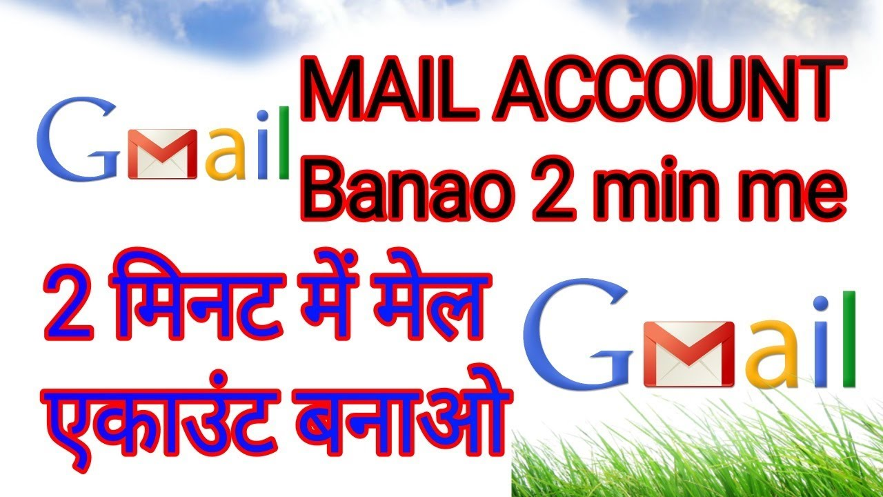 how to open new email account in gmail