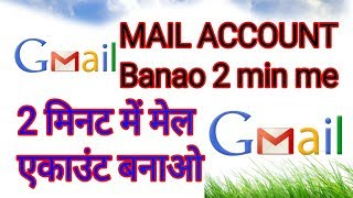 How To Create A Gmail Account - Make Mail Id -  Open New Email Account |
