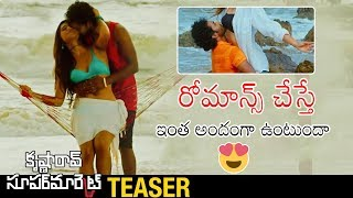Krishna Rao Supermarket Movie Official Teaser | Kriishna | Elsa Ghosh | Daily Culture