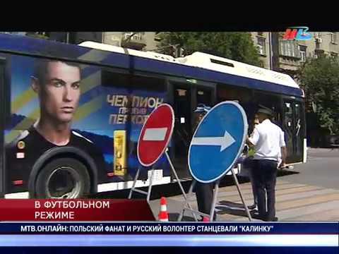 Общественный транспорт Волгограда перешел на усиленный режим работы