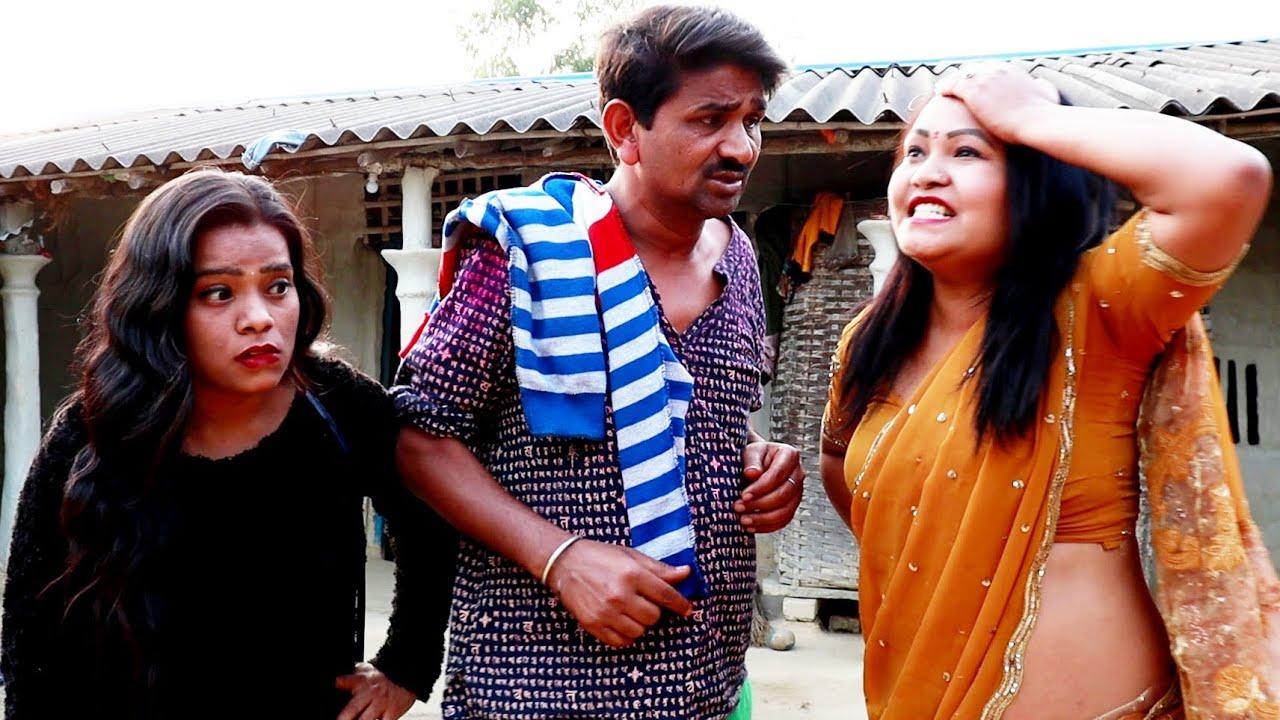 Ramlal ke Comedy / Ram lal Ka Comedy राम लाल के कॉमेडी Maithili Comedy Episode 98 By #Ramlalcomedy