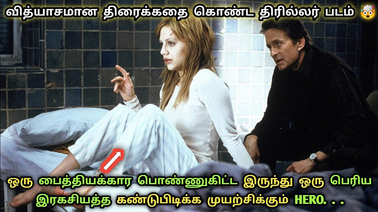 Download Don't Say A Word 2001 Movie | Tamil Explanation | Best Thriller Movies | Tamil | Hollywood Freak