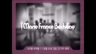 마리프랑스 - 마리지앤느 2기
