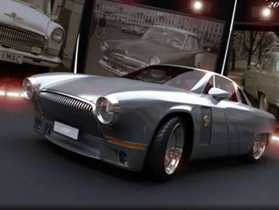 AutoLion GAZ 21 Coupe - YouTube